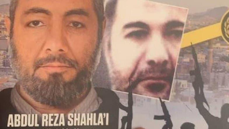 US targeted Iranian commander in Yemen the same night they struck Soleimani