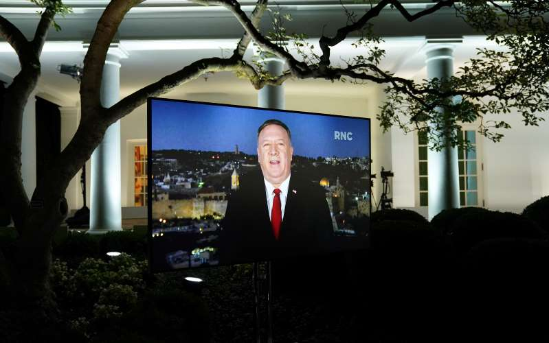 Congress to launch investigation into Mike Pompeo after brazen RNC speech