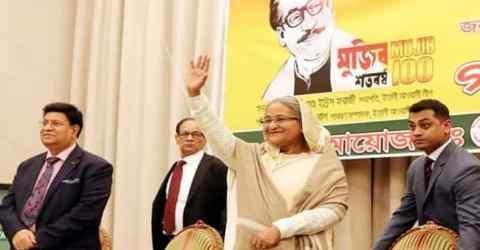 প্রধানমন্ত্রী: জিয়া এরশাদ খালেদা কেউ এ মাটির সন্তান না