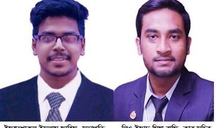 লিও ক্লাব চিটাগাং মেট্রোপলিটন এর কমিটি ঘোষণা : লিও ফাহিম সভাপতি, রাফি সচিব নির্বাচিত