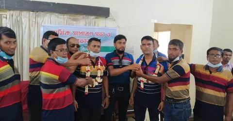 পঞ্চগড় জেলা রিপোর্টার্স ক্লাবের নতুন কমিটি গঠিত