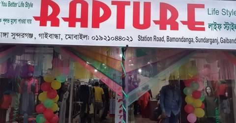 সুন্দরগঞ্জে র্যাপচার বেস্ট ফ্যাশন স্টোর উদ্বোধন