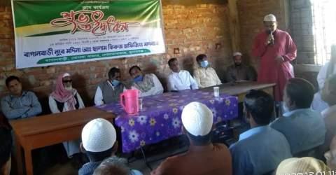 বাগানবাড়ী নুরে মদিনা আ:ছালাম ফিরুজ হাফিজিয়া মাদ্রাসার উদ্বোধন