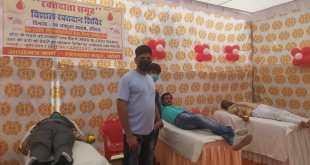सरकारी ब्लड बैंक के लिए किया 51 यूनिट रक्तदान