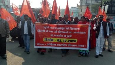Photo of कृषि कानून वापस के विरोध में हो रहे आंदोलन को कुचलने का प्रयास कर रही मोदी सरकार- महादेव राम