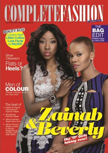 Complete-Fashion_Zainab-and-Beverly_Dark-Lovely-Nigeria_2014-424x600
