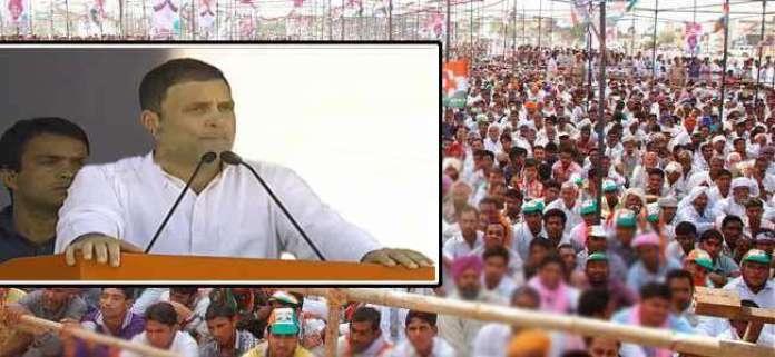 rahul-gandhi-bhainsa-meeting