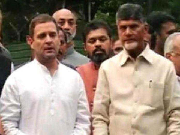Rahul and chandrababu