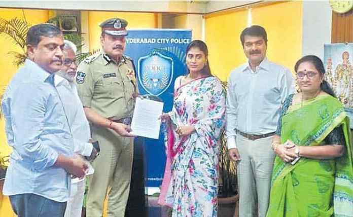 ys-sharmila-complaint-to-hyderabad-cp