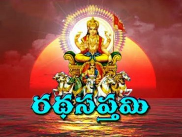 radha-sapathami-puja-procedure