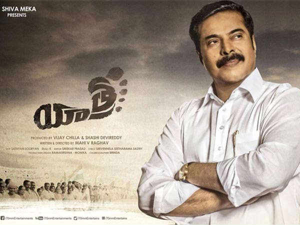 yatra twitter review