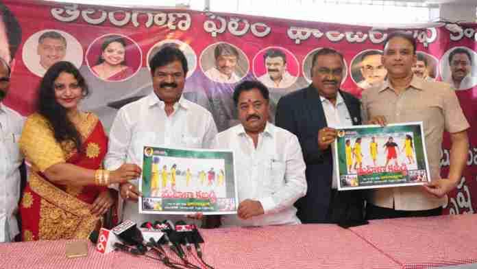 mahila-kabaddi-movie-first-look-poster-launch