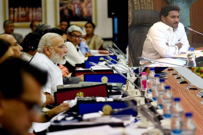 YS Jagan Latest Updates, Niti Aayog meeting News, Hyderabad News, Newsxpressonline