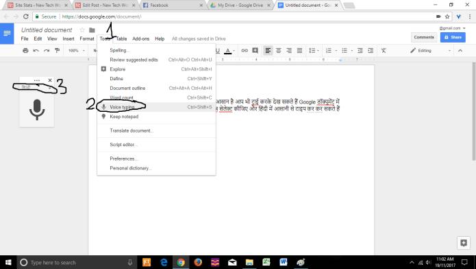 google hindi input google doc