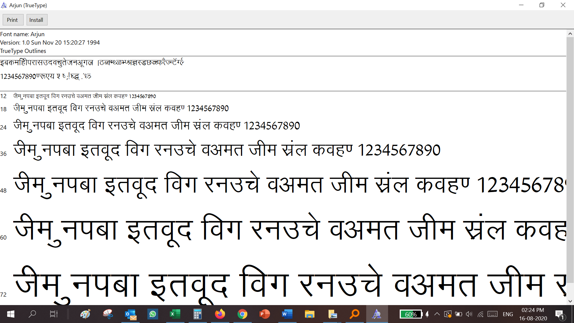 Download How to install hindi fonts for pc - New Tech World