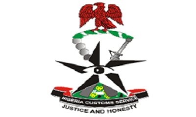 Firm to Customs: Concession scanning service