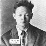 execution of Las Vegas killer