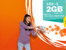 Banglalink 2GB 45TK Offer