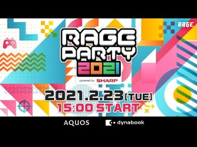 RAGE PARTY 2021 powered by SHARP