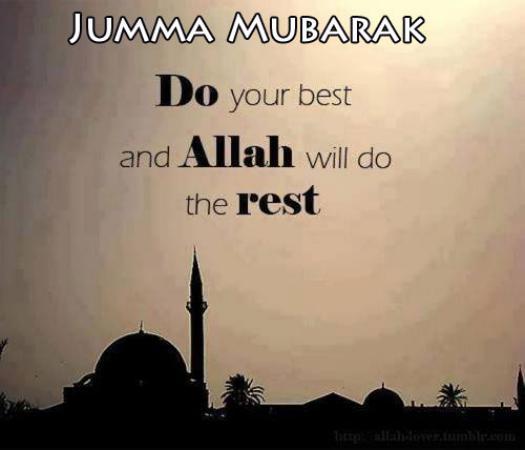 Jumma Mubarak Latest HD Wallpapers Free Download (1)