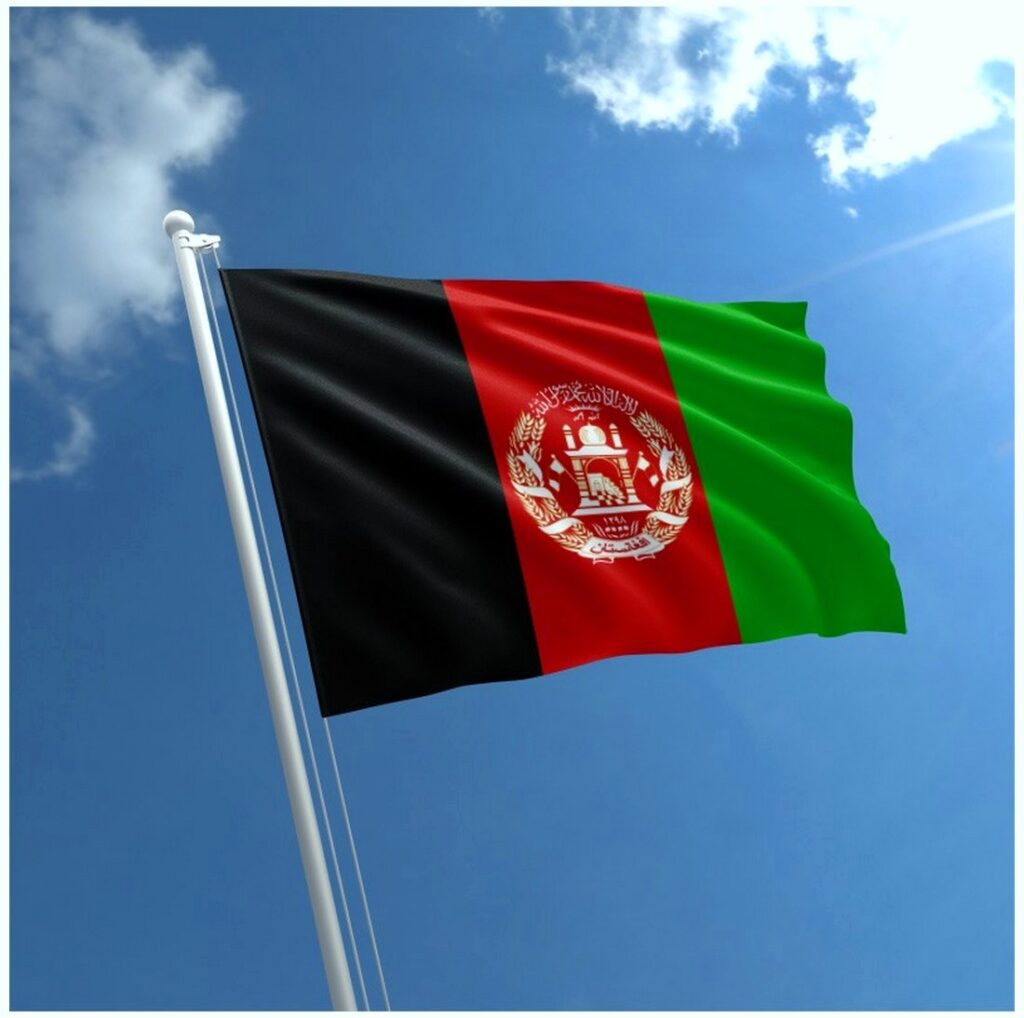 Afghanistan Flag Hd Wallpaper Afghanistan Flag Hd Wallpapers Pictures Download