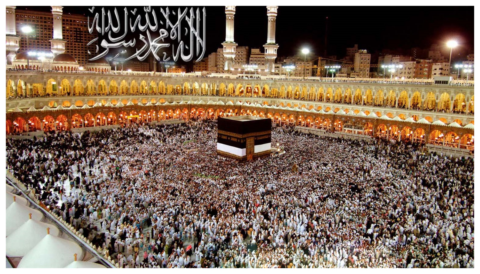 Kaaba Wallpaper Hd Latest Most Islamic High Definition Wallpapers For Desktop