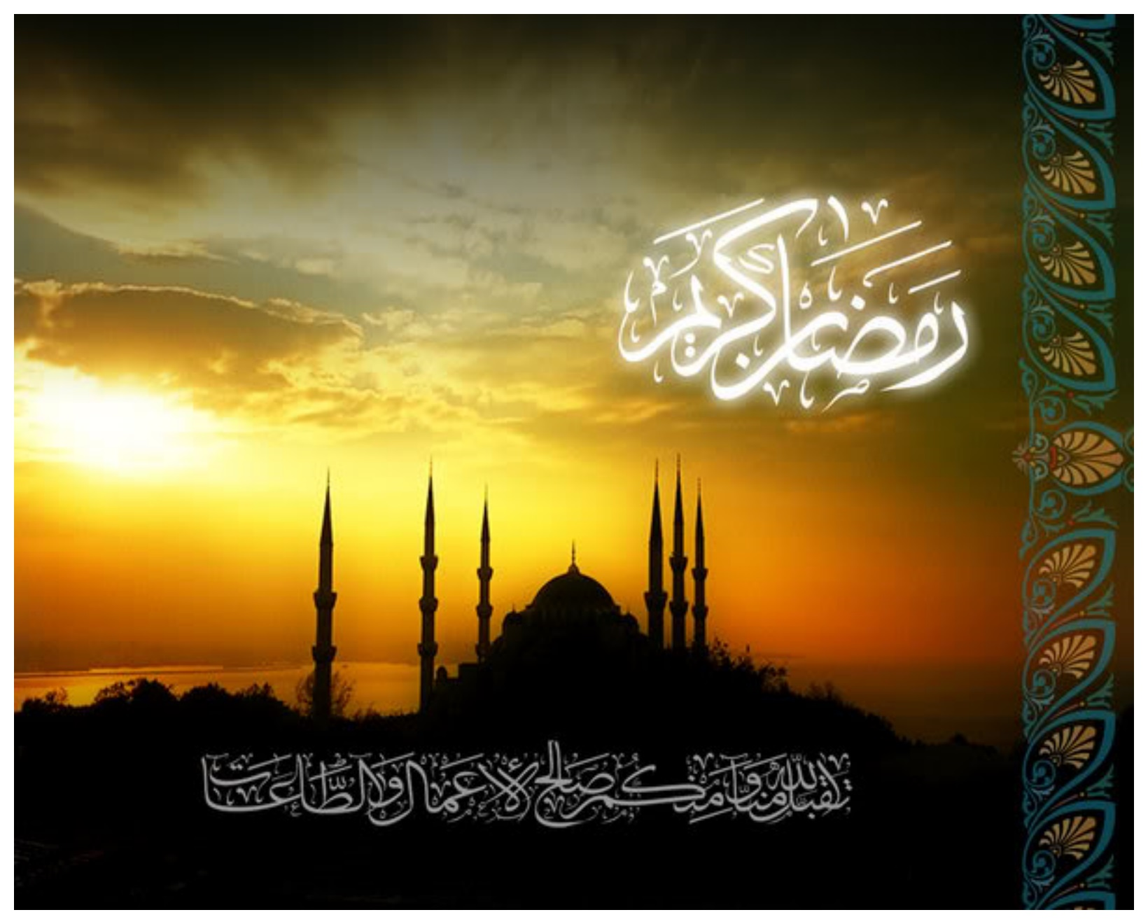 Islamic Quotes And Wallpapers Latest Most Islamic High Definition Wallpapers For Desktop
