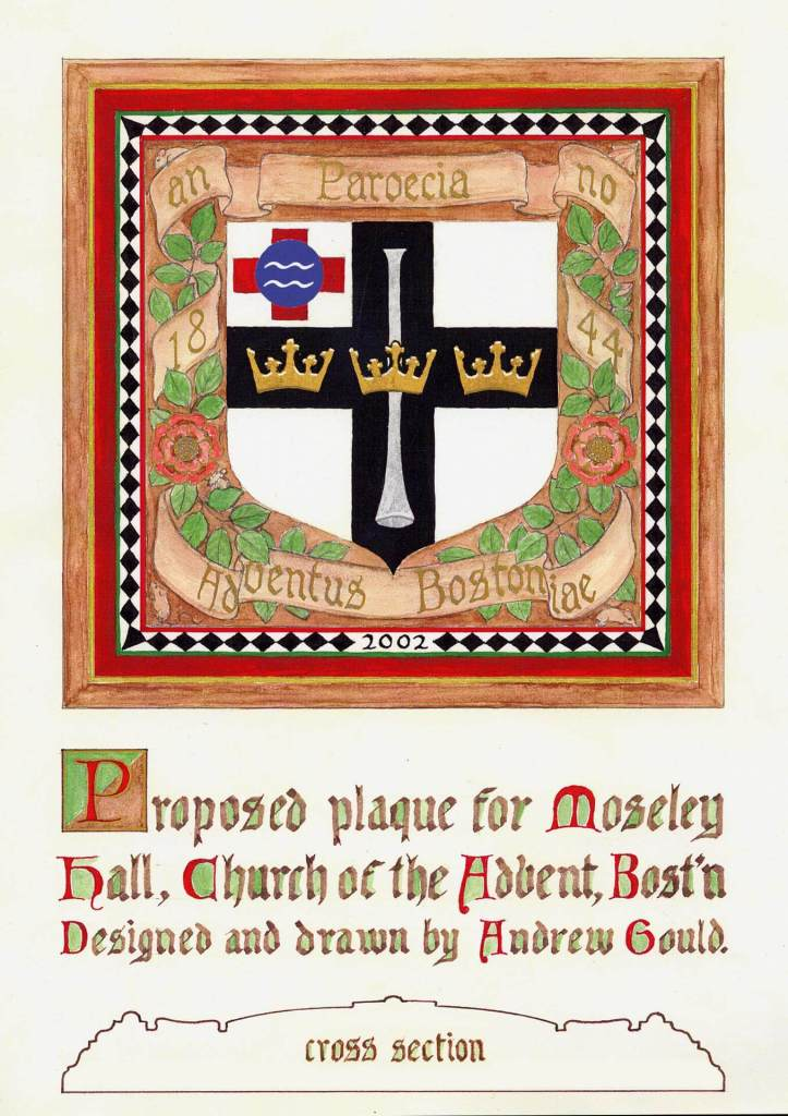 advent crest