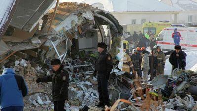 В Казахстане простились с погибшими при крушении самолета в Алма-Ате