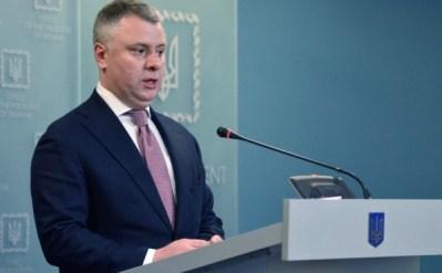 «Нафтогаз» объявил о компромиссе с «Газпромом» по транзиту газа