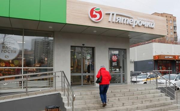 Неизвестные «заминировали» все магазины «Пятерочка» в Подмосковье