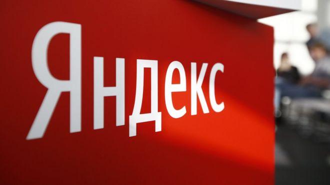 Яндекс может запустить виртуального мобильного оператора
