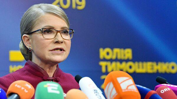 """Тимошенко заявила о начале процесса """"ликвидации"""" Украины"""