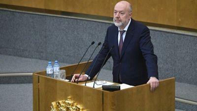 Крашенинников рассказал о процессе внесения поправок в Конституцию