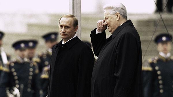"""Трудное решение: почему Ельцин выбрал """"сильного мужика"""" Путина"""