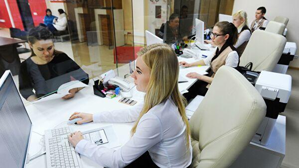 Россияне смогут получить в МФЦ справку о своей трудовой деятельности