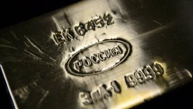 Россия укрепила позицию в рейтинге мировых золотых запасов