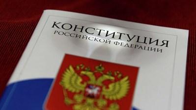 Совет Госдумы обсудит президентский проект о поправке в конституцию