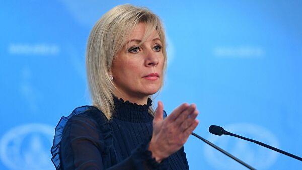 Захарова оценила действия Японии в отношении карантинного лайнера