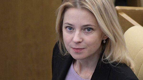 Поклонская направила запрос в ГП по делу Морского банка в Крыму