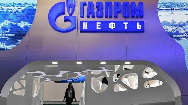 """Газпромбанк и """"Газпром нефть"""" разработают закупочную платформу для ТЭК"""