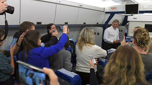 Самолет с российской делегацией приземлился в Сочи