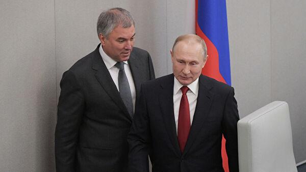 Володин раскрыл детали выступления Путина в Госдуме