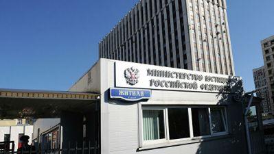 Число заместителей министра юстиции увеличится до девяти