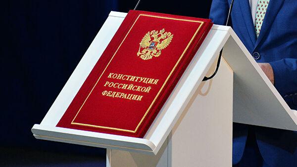Депутаты заксобрания Приамурья поддержали поправки в Конституцию