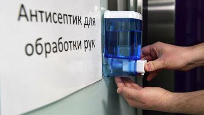 Россияне перестали покупать антисептики