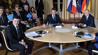 """Во Франции не подтвердили сообщения о конференции """"нормандского формата"""""""