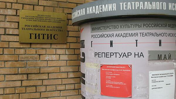 Меньшов, Хотиненко и Меньшиков отказываются набирать студентов онлайн