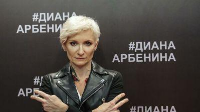 """Диана Арбенина и """"Ночные снайперы"""" выложили в Сеть новый сингл"""