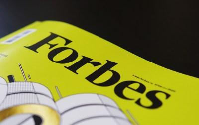 Forbes назвал 2000 крупнейших публичных компаний. Из них 23 — российские